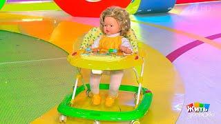 видео Детские ходунки