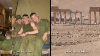Семья Героя России Прохоренко, погибшего в Сирии, получит французский орден Почетного легиона