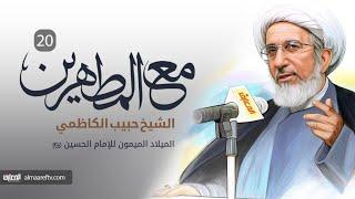 الميلاد الميمون للإمام الحسين (ع)
