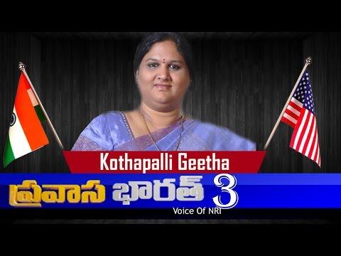 Kothapalli Geetha Clarifies About Her Political Controversy | Pravasa Bharat | Part 3 : TV5 News