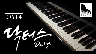 You're Pretty / 넌 예뻐 / 妳很漂亮 — Doctors OST Part.4  / 닥터스 / 女流氓慧靜 ( Piano Cover )