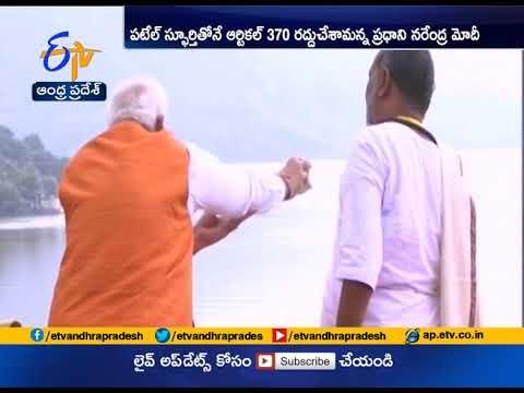 PM Narendra Modi lauds Sardar Patel's Vision, says J&K Decision Inspired by Him teluguvoice