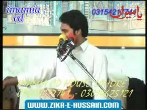 Zakir Muntazir Mehdi-Karam mangta hai
