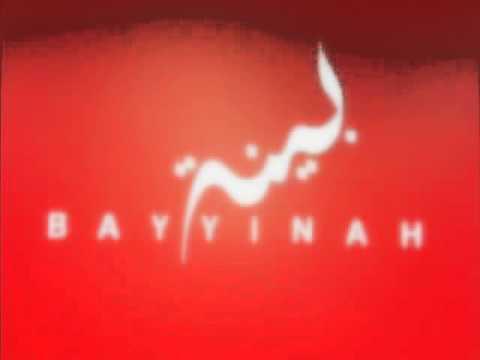 Nifaq Hypocrisy Khutbah By Nouman Ali Khan)   YouTube