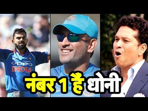 MS Dhoni Ahead Of Virat Kohli As 'Most Admired' Sportsperson In India: Survey| Sports Tak