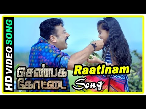 Shenbaga Kottai Movie Scenes | Raatinam...