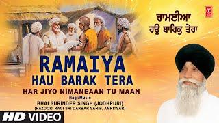 Bhai surinder singh ji jodhpuri - Ramayia hau barak tera - Har jiyo nimaniyan tu maan