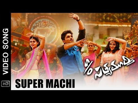 S/O Satyamurthy Movie Video Songs | Super Machi Full Song | Allu Arjun, Samantha, Nithya Menen