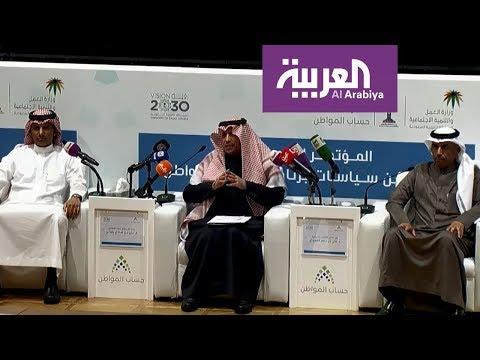 13 مليون سعودي سجلو في حساب المواطن والصرف يبدأ 21 ديسمبر  - نشر قبل 1 ساعة