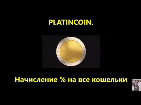 FAQ - Биткойн - Bitcoin