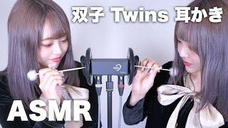 【ASMR】双子の妹と一緒に耳かき♡Twins ear cleaning【binaural】