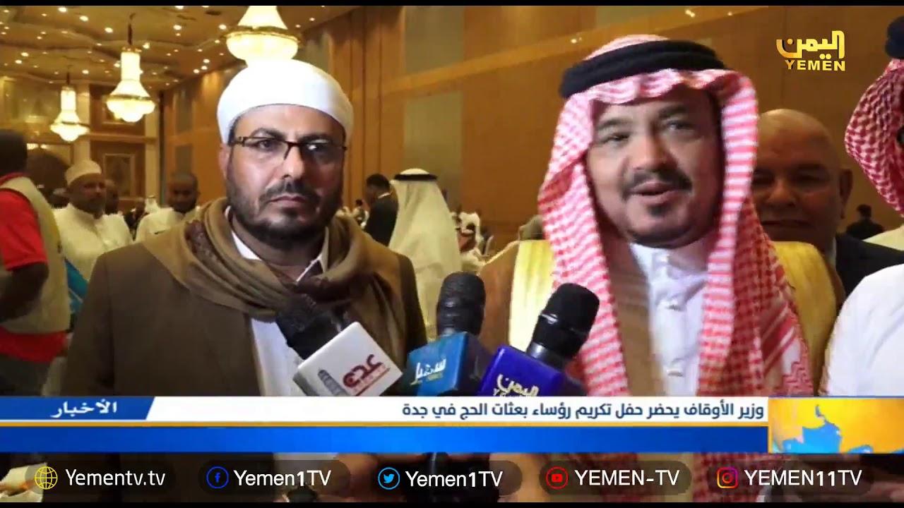 Photo of نشرة التاسعة – تقديم / عمر القرشي   16/08/2019
