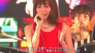 Awesome City Club  4月のマーチ live 2015 (short edit) 歌詞
