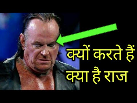 Download अंडरटेकर के आंख उल्टा करने का राज ! Undertaker documentary in hindi Undertaker secret of Eye roll