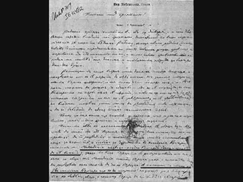 минатото на македонците