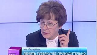 Свободное время 16.11.15 Лечить туберкулез принудительно? GuberniaTV