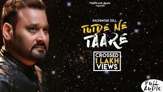 Tutde Ne Tare | Nachhatar Gill | Latest Punjabi Songs 2019 | Kulwant Garaia | Finetouch Music