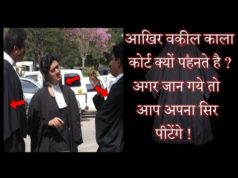 Why Indian Advocates ( Lawyers ) Always Wear Black Coat.Exposed By Rajiv Dixit