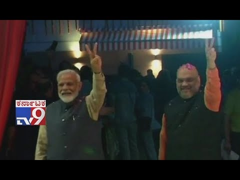 """""""Democracy Wins Today,"""" Says PM Modi In Victory Speech"""