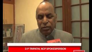 Rr PatilS Demise A Loss For Dedicated Politics – Dp Tripathi