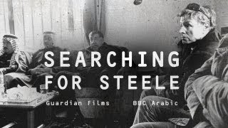 Iraq's sectarian war | James Steele: America's mystery man | Guardian Investigations