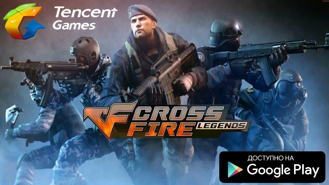 Crossfire официальный сайт | сайт игры crossfire ссылка.