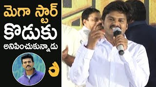 Sapthagiri Fantastic Words About Mega Power Star Ram Charan Tej | Sapthagiri LLB | TFPC