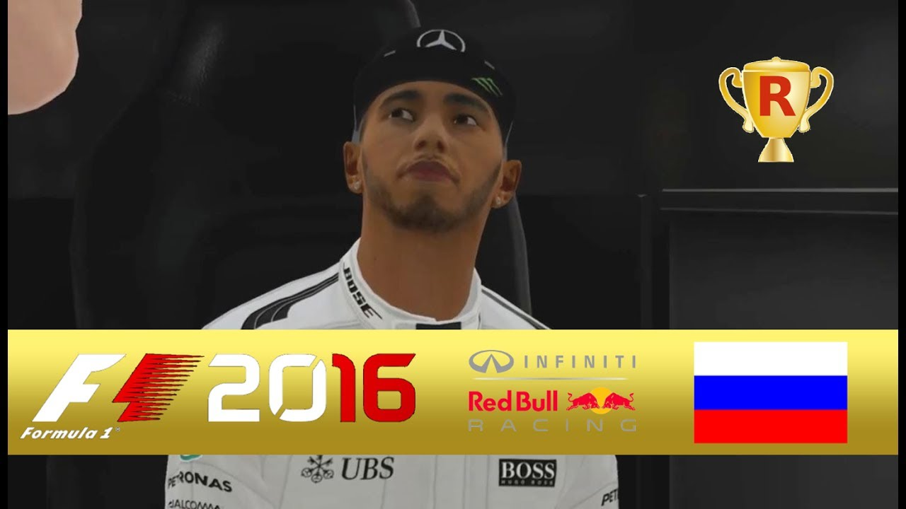 Red Bull Karriere