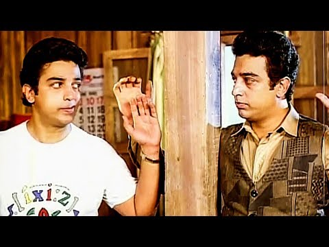 Michael Madana Kama Rajan Full Movie # Tamil Comedy Entertainment Movies # Kamal Haasan Hit Movies