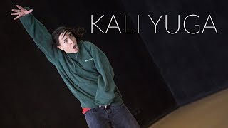 Lil Uzi Vert – XO Tour Llif3 | Choreography by Kali Yuga | D.Side Dance Studio