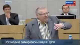 Жириновский о фильме  'Левиафан' - 2015 в Госдуме РФ