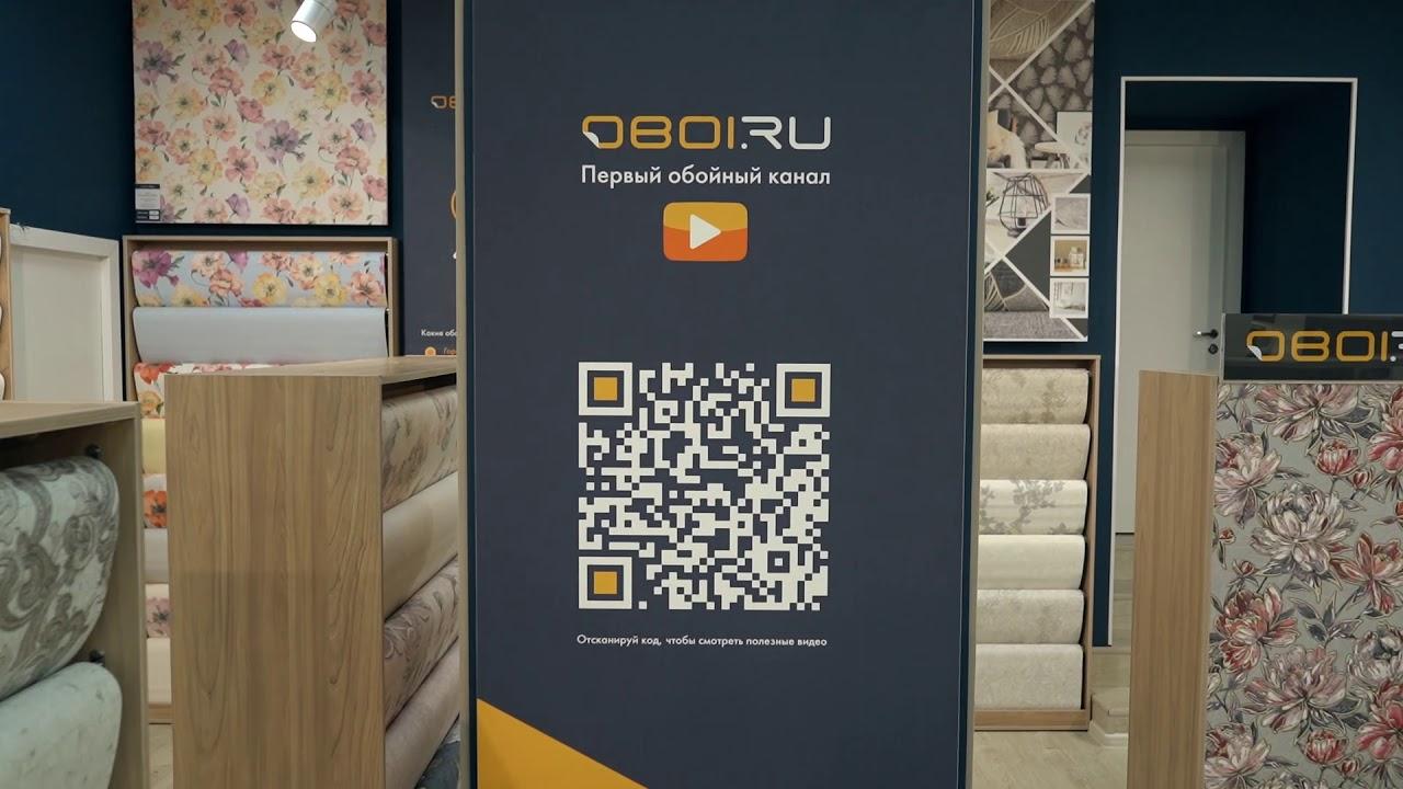 Интернет магазин обоев OBOI.RU - YouTube