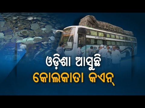 IT Dept Seizes Sacks Of Coins Illegally Transported From Kolkota To Bhubaneswar