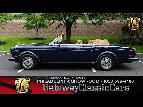 1987 Rolls-Royce Corniche II, Gateway Classic Cars Philadelphia - #101