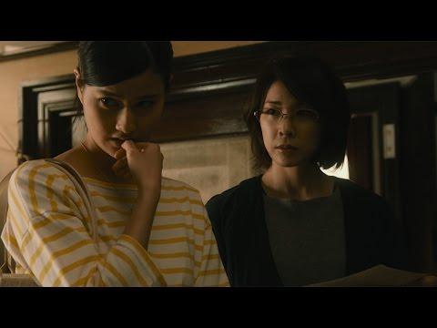 「和楽器バンド」がイメージソング!映画「残穢(ざんえ)-住んではいけない部屋-」特別予告編 #The Inerasable #movie