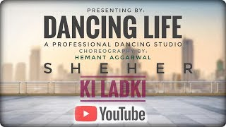 sher ki ladki | new dance video | official channel | by Hemant aggarwal | from DANCING LIFE....