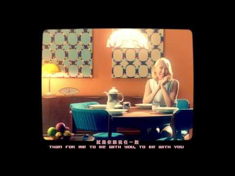Joanna Wang(王若琳)-You and Me:中英歌詞