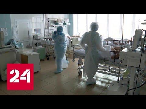 Число жертв коронавируса в Москве перевалило за 10 тысяч - Россия 24