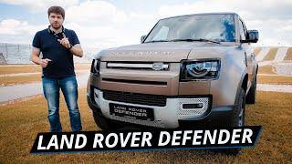 Убили легенду или сделали лучше? Возможности нового Land Rover Defender | Наши тесты