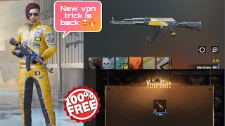 How to get free Akm skin in pubg mobile | new vpn trick is back  with proof - loot lo limited offer