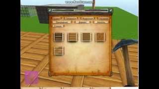 Как сделать просто хорошенький домик (Копатель онлайн часть 1)