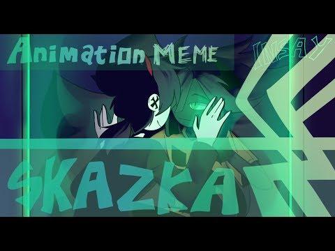 SKAZKA Animation Meme|| INSAY