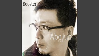 Booster (feat. 田中育生)