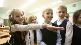 Архангельск. Открытый урок русского языка в 3-м классе