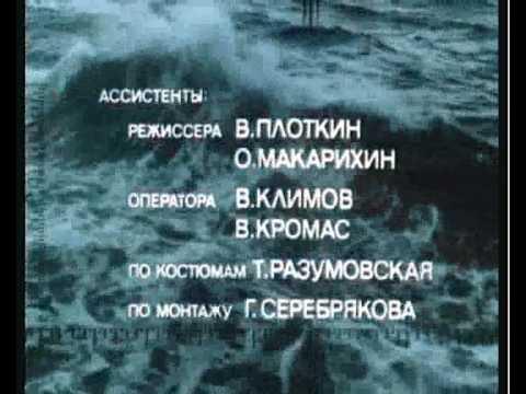 СЛУШАТЬ  В  ОТСЕКАХ (1985)