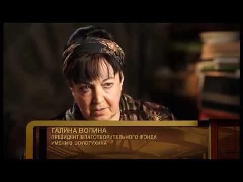 валерий золотухин познакомился с женой тамарой на съемках фильма