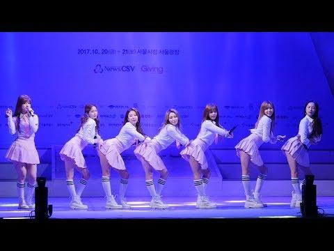 171020 씨엘씨 (CLC) 페페 (PePe) [전체] 직캠 Fancam (나눔 천사 콘서트) by Mera