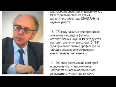 Георгий Клейнер. Биография