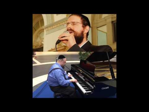 Ekod Sruly Werdyger music by Shua Fried אקוד שרולי וורדיגר מ