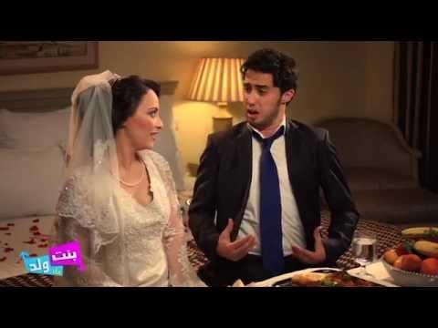 بنت ولد ـ الموسم 1 الحلقة 1